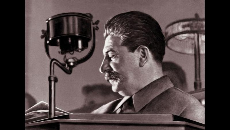 Актуальные слова И.В.Сталина о прошлом, настоящем и будущем России.