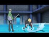 Боруто: Новое поколение Наруто 26 серия / Boruto: Naruto Next Generations (Русская озвучка) AniMaunt.RU