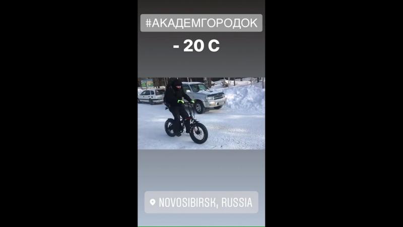 Электровелосипед Eco Drive V5 500W / Li-ion 48в 13Ач DMZ(ГЕРМАНИЯ)