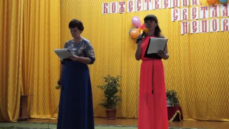 День матери с. Новозалесново. Софья Гордеева и ее Бабушка