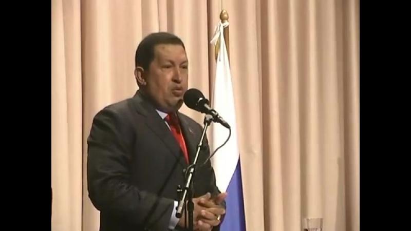Уго Чавес в Москве Я один из тех кто верит Советский Союз не исчез