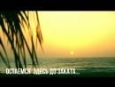 Маршрут Пляжи Нерха