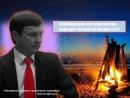 Николай Дуплик ИНФО БИЗНЕС или по русски ЛОЖЬ Пи жЬ и ПРОВОКАЦИЯ
