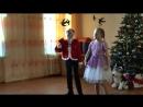 Песня Российский Дед Мороз в исп. артистов Театра песни ВЭШС ЭКСКЛЮЗИВ