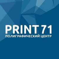 print71biz