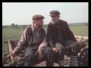 Хлеб - имя существительное (1988) 7 серия