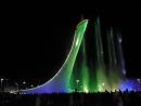 Сочи Олимпийский парк Поющие фонтаны 1 10 2017 г