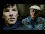 Шерлок — Игра с выбором пилюль (отрывок из сериала)