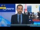 إعلام العدو صواريخ الجيش السوري اوقفت حركة الملاحة في مطار بن غوريون