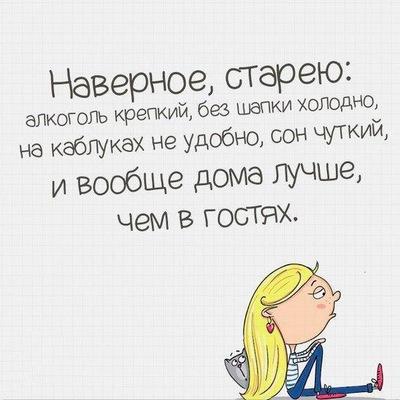 Елена Фадеева