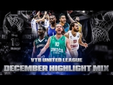 VTB UNITED LEAGUE DECEMBER HIGHLIGHTS MIX