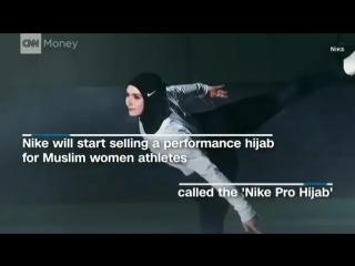 Nike осваивает линейку спортивной одежды для мусульман