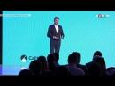 СЕО Calltouch Алексей Авдеев, конференция Сбербанка «Инновации рынка недвижимости»