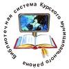Kurskaya Mezhposelencheskaya-Biblioteka
