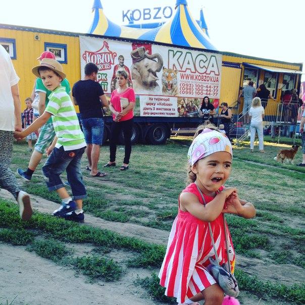 Mp3 цирк цирк цирк скачать бесплатно