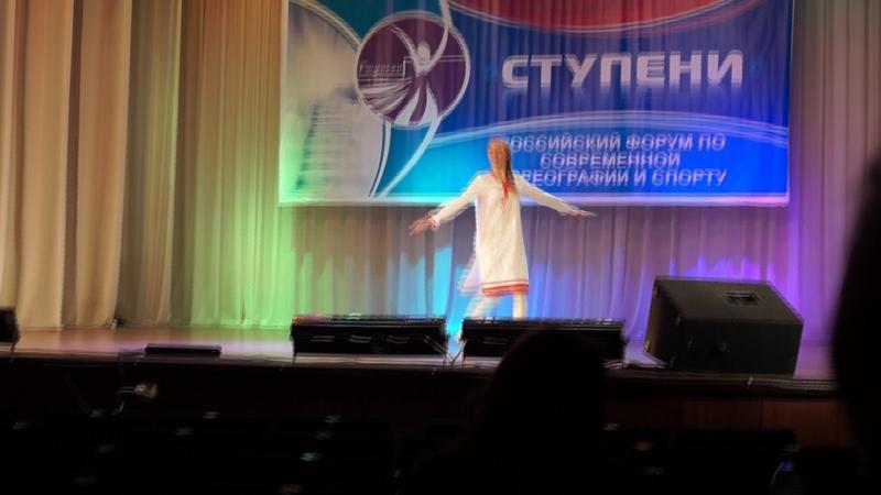 Самарова Лиза 3 место