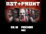 OST FRONT - LIVE IN MOSKAU - Anders (02.12.2017)