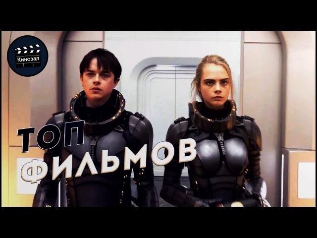 5 ОТЛИЧНЫХ ФИЛЬМОВ от hope-site.ru (ссылки на фильмы в описании )