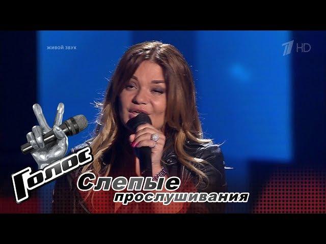 Алевтина Сергеева «Родина» - Слепые прослушивания - Голос - Сезон 6
