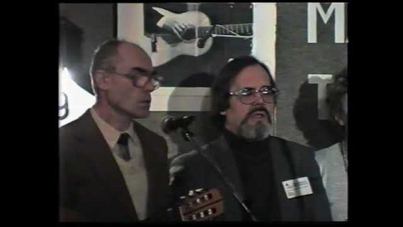 Вечер памяти Булата Окуджавы. Клуб Свезар 13 декабря 1997