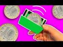 Волшебный ФОКУС с монетой Магический кошелек своими руками