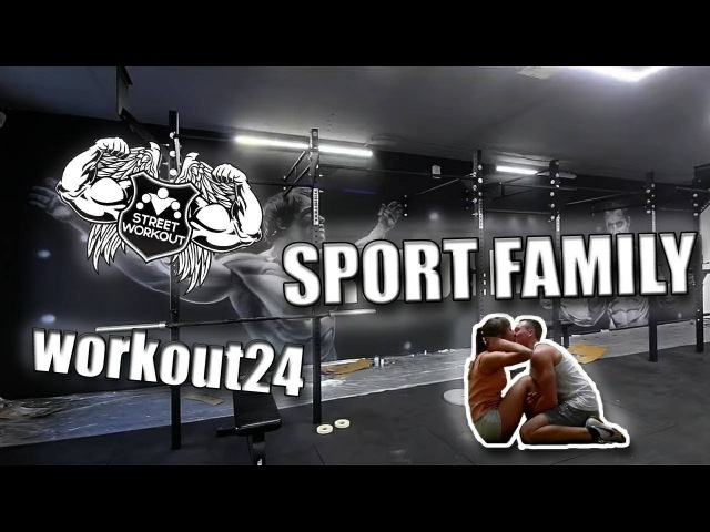 WORKOUT24 Sport Family