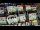 Cs Cs Силовой щит в ЖК Технопарк 2x15 кВт
