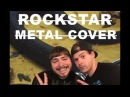 DADDY ROCK Rockstar Post Malone Cover punk goes pop style