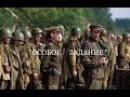 Новые военные фильмы 2016 Апостолы Русские фильмы новинки про войну, сериалы 2016 Ми...