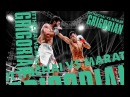Sitthichai Sitsongpeenong VS Marat Grigorian FULL FIGHT (2015)