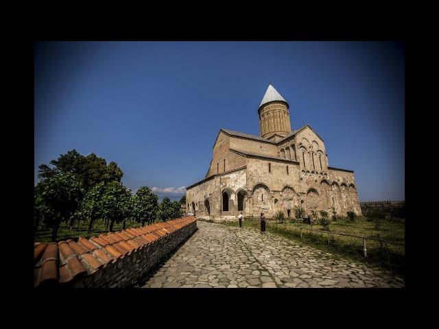ShnuroVideo. Georgia. Kakheti. Dzveli Shuamta, Ikalto, Alaverdi and Nekresi monasteries