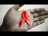 ВИЧ - правда или вымысел?