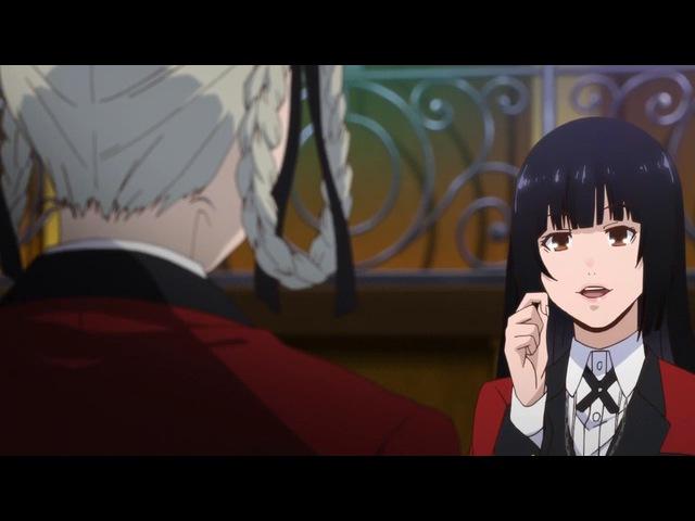 Kakegurui/Сумасшедший Азарт:Безумный Игрок/сезон 1 /серия 12 END[School Dream]