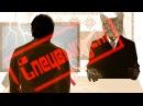Сталин Путин Лукашенко Назарбаев Навальный Серый Кот Шоу выпуск №4 Спецвыпуск