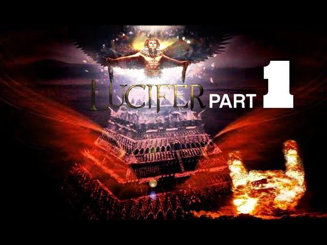 Глобальный замысел царство Люцифера Вступление -Повелители света и тайн новог ...