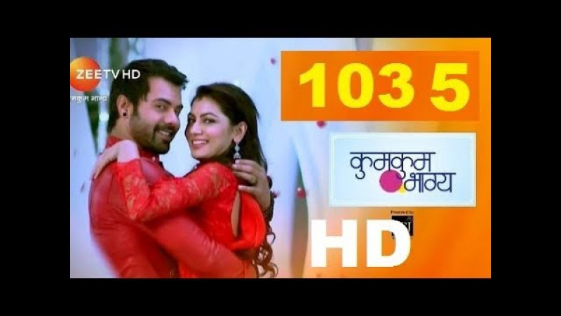 Kumkum Bhagya - Full Episode 1035 - February 07, 2018 HD