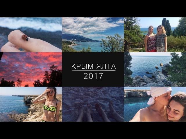 Yalta 2017