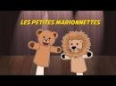 Les petites marionnettes (instrumental nursery rhyme - lyrics video for karaoke / paroles)