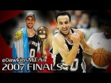 Manu Ginobili Full Highlights in 2007 Finals Game 4 at Cavs - 27 Pts, 13 in 4th Quarter!