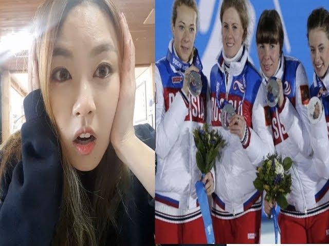 Олимпиада в Корее ! Обращение для Русских Спортсменов 평창올림픽 러시아 선수들에게