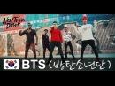 BTS (방탄소년단) MEDLEY - NEXT TOWN DOWN