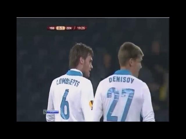 Янг Бойз 2-1 Зенит / 17.02.2011 / BSC Young Boys vs FC Zenit