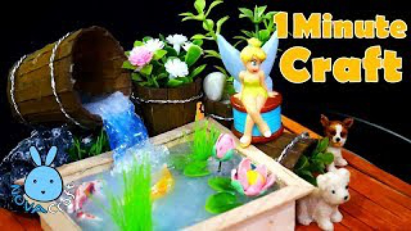 Hot Glue Waterfall Tutorial Tinkerbell KOI Lotus Ponds | 1 Minute Craft Project 03