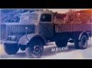 Автомобили Второй мировой войны 3 серия (2017)