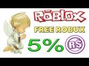 Как честно заработать Робуксы в Роблокс Партнерка How to earn honestly Robux in Roblox