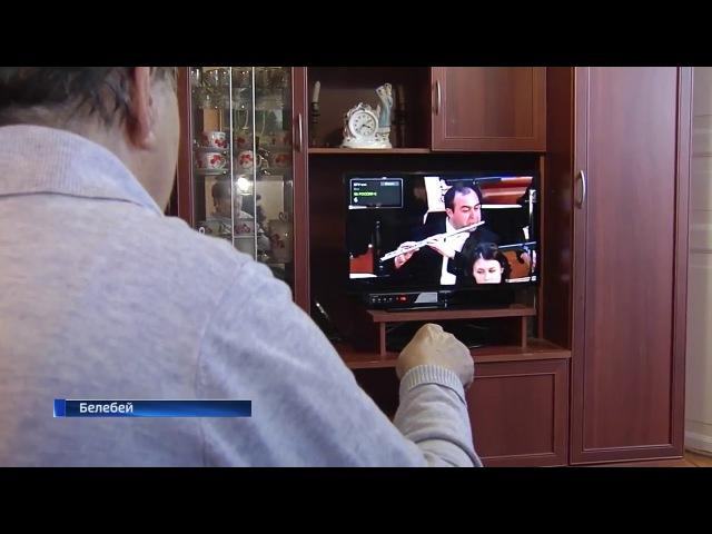 Вышка, новые каналы в Белебее