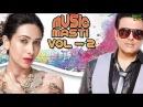 Hindi Songs 2017   Music Masti Vol 2