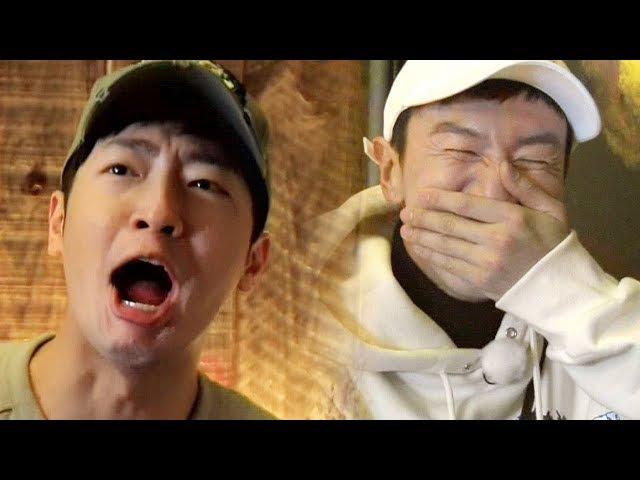 이상엽, 김학도 급 화려한 성대모사 실력 '장혁·이정재' 《Running Man》런닝맨 EP517