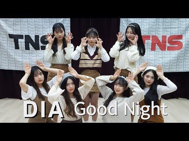 [창원TNS] DIA (다이아) - Good Night (굿밤) 안무(Dance Cover)