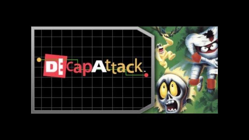 Decap Attack - Прохождение на Сега (Пхолоная КОНЦОВКА)